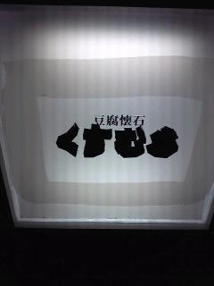 SH3700140001.jpg